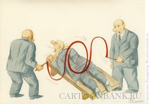 Карикатура: Экзекуция, Семеренко Владимир