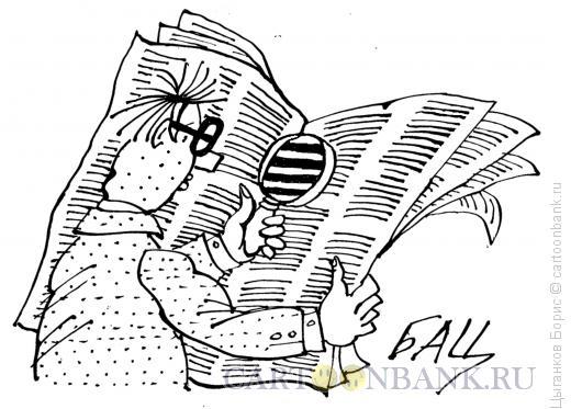 Карикатура: Лупа, Цыганков Борис