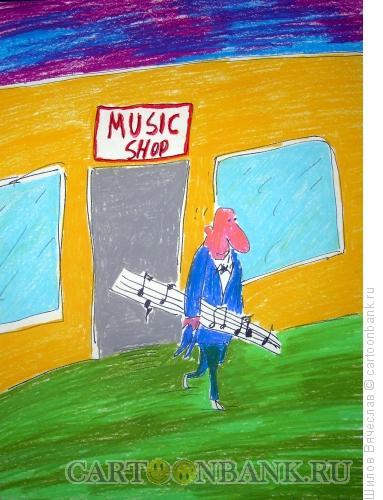 Карикатура: Музыкальный магазин, Шилов Вячеслав