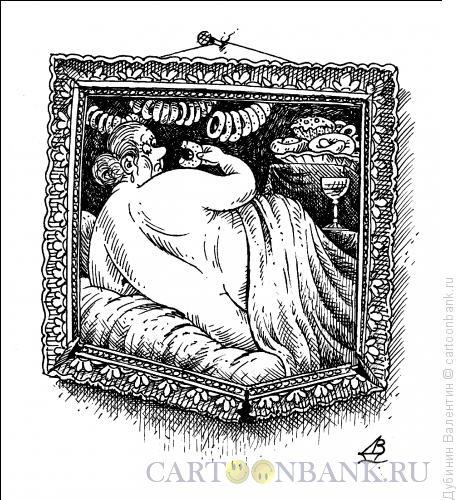 Карикатура: Перелом в искусстве, Дубинин Валентин