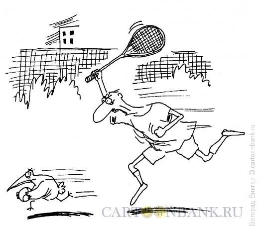 Карикатура: Украденный мяч, Богорад Виктор