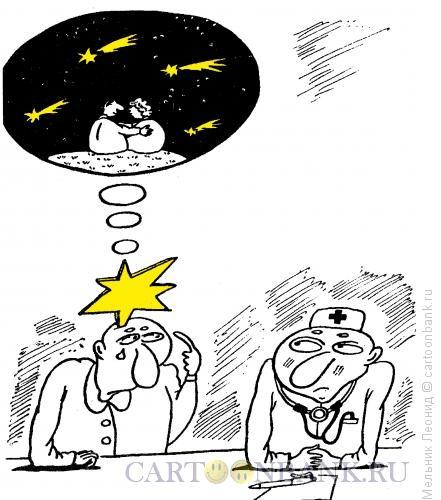 Карикатура: Звезда, Мельник Леонид