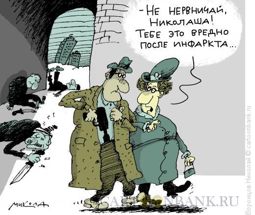 Карикатура: Оружие, Воронцов Николай