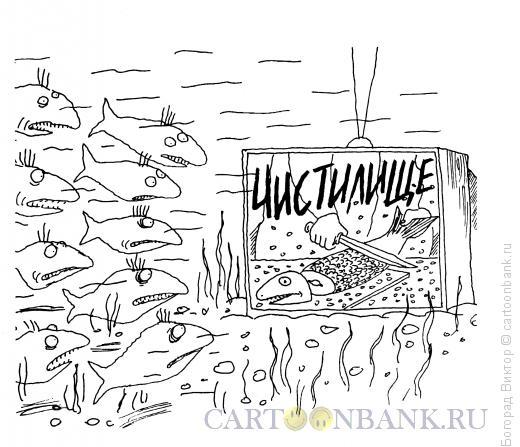 Карикатура: Фильм ужасов., Богорад Виктор