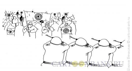 Карикатура: Транспоранты-мишени, Шилов Вячеслав