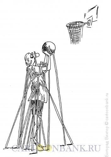 Карикатура: Поддержка, Богорад Виктор