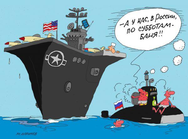 Карикатура: баня, михаил ларичев