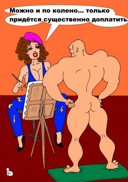 Карикатура: И наконец о главном..., Валерий Каненков