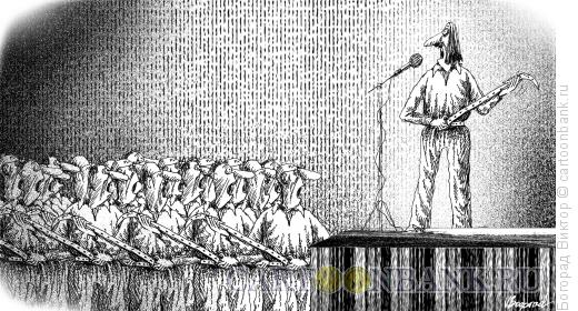 Карикатура: Шлягер, Богорад Виктор
