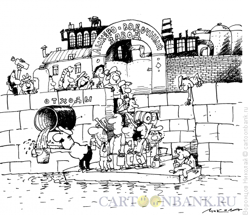 Карикатура: Завод, Воронцов Николай