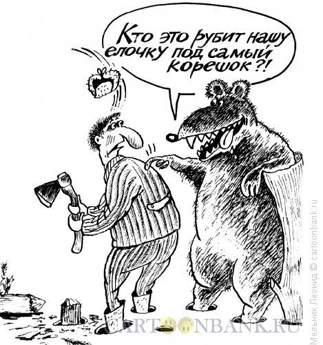Карикатура: Браконьерству - бой!, Мельник Леонид