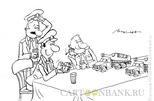 Карикатура: Военные игры, Воронцов Николай