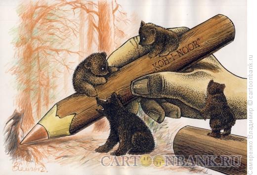 Карикатура: Мишки Шишкина, Семеренко Владимир