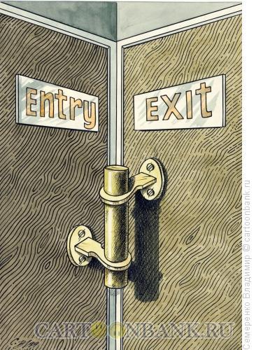 Карикатура: Вход-выход, Семеренко Владимир