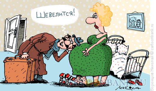 Прикольные карикатуры про беременных 60