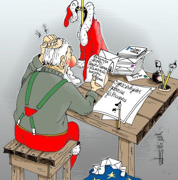 Карикатура: Последняя надежда., БАД