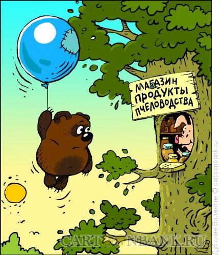 Карикатура: Пятачок -предприниматель, Дубинин Валентин