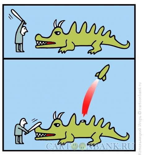 Карикатура: Дракон, Копельницкий Игорь