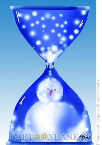 Карикатура: Песочные часы Снеговик, Бондаренко Марина