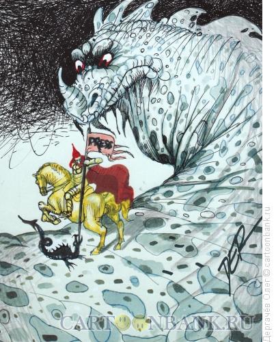 Карикатура: Пресса и власть, Дергачёв Олег