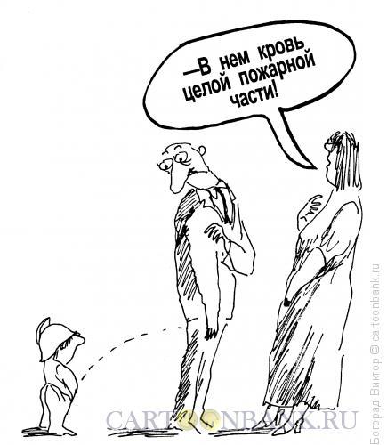 Карикатура: Зов крови, Богорад Виктор
