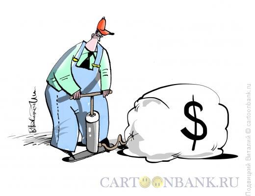 Карикатура: Долларовый пузырь, Подвицкий Виталий
