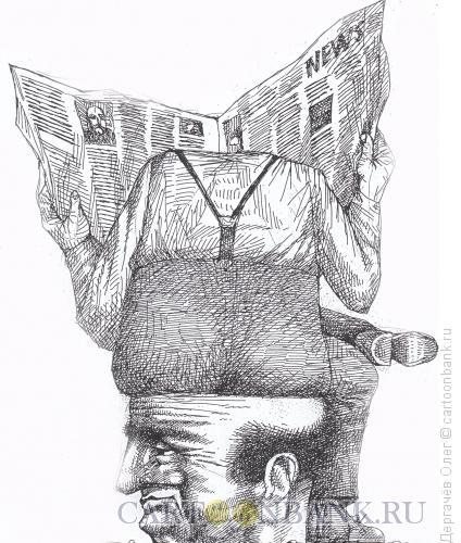 Карикатура: Новости. Крышу снесло, Дергачёв Олег