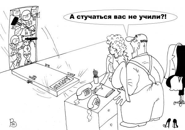 Карикатура: Работа над документами, Валерий Каненков