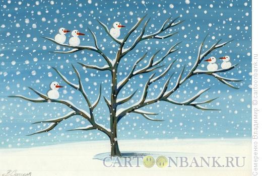 Карикатура: Снеговики прилетели, Семеренко Владимир