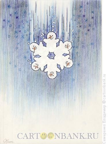 Карикатура: Снежинка, Семеренко Владимир