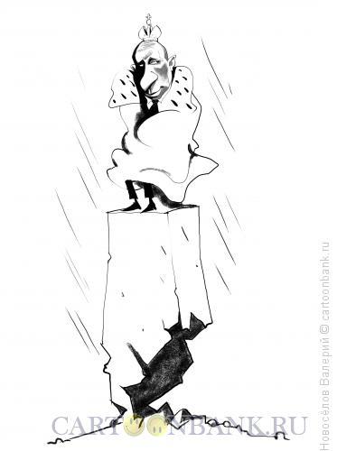 Карикатура: есть один монарх, Новосёлов Валерий