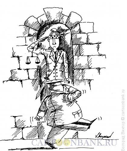 шашлык карикатуры