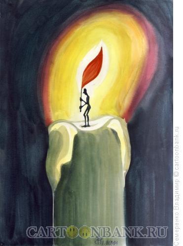 Карикатура: Пламя, Семеренко Владимир