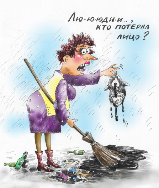 Карикатура: Потеря, Алла Сердюкова