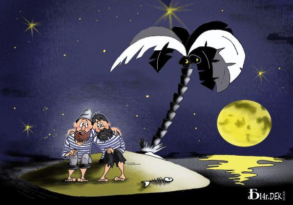 Карикатура: Про Робинзонов., БАД
