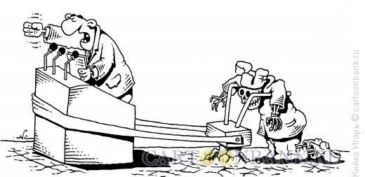 Карикатура: Власть и народ, Кийко Игорь