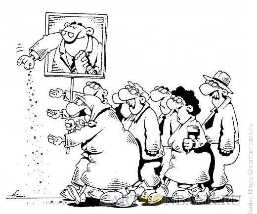 http://www.anekdot.ru/i/caricatures/normal/14/2/10/kroxi.jpg