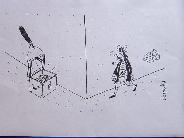 Карикатура: Пират, Петров Александр