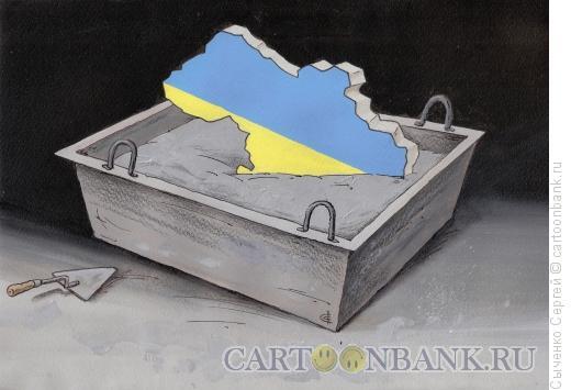 Карикатура: Украина., Сыченко Сергей