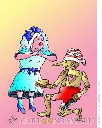 Карикатура: влюбленный буратино, Локтев Олег