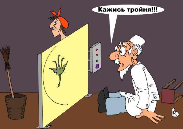 Карикатура: Айболит в  шоке!, Валерий Каненков