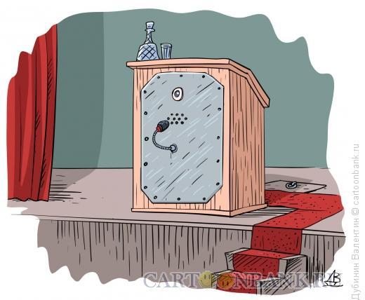 http://www.anekdot.ru/i/caricatures/normal/14/2/13/bezopasnaya-tribuna.jpg