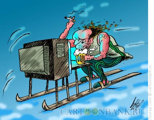 Карикатура: болельшик лыжного спорта, Локтев Олег