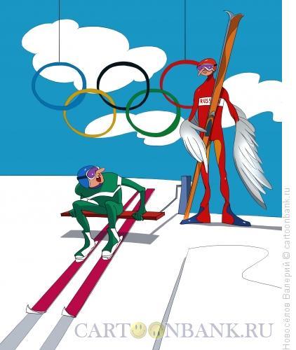 Карикатура: Старт на трамплине, Новосёлов Валерий