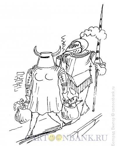 Карикатура: Трусливый рыцарь, Богорад Виктор