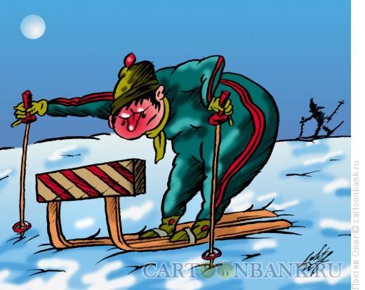 Карикатура: лыжный тупик, Локтев Олег