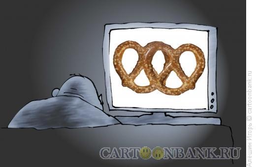 Карикатура: Хлеба и зрелищ, Алёшин Игорь