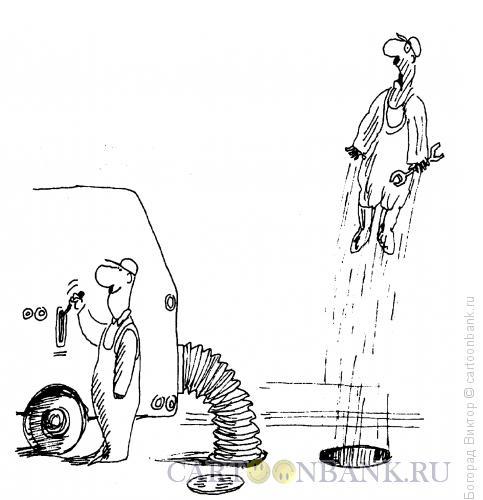 Карикатура: Техника безопасности, Богорад Виктор
