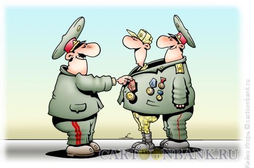 Карикатура: Награда нашла героя, Кийко Игорь