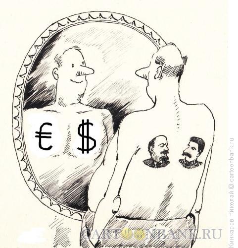 Карикатура: Татуировка, Кинчаров Николай